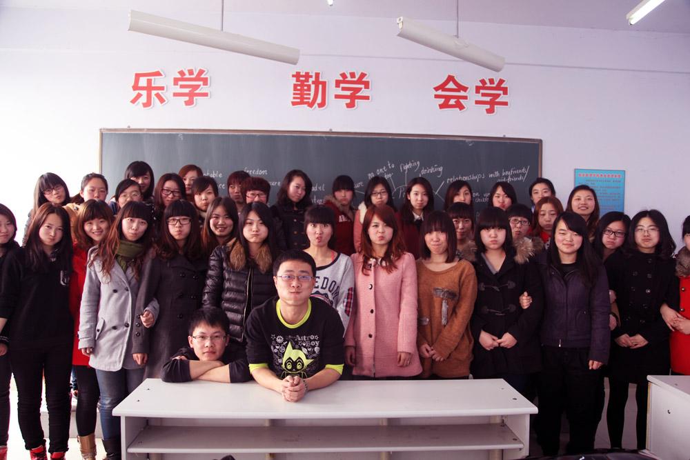 class12